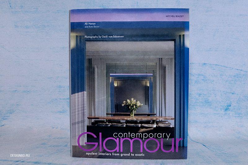 Книга Contemporary Glamour
