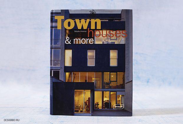 Книга Townhouses & more