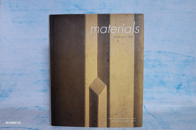 Materials: architecture in detail