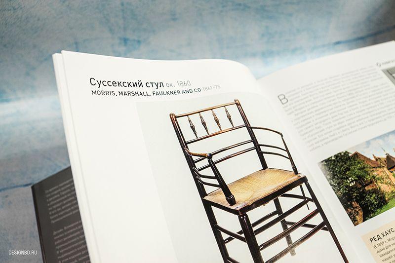 Энциклопедия о дизайне