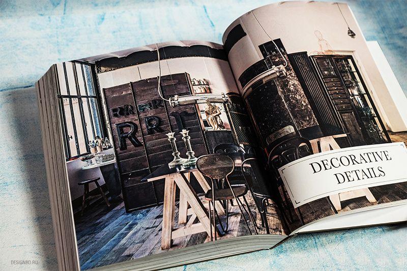 Книга об индустриальном дизайне