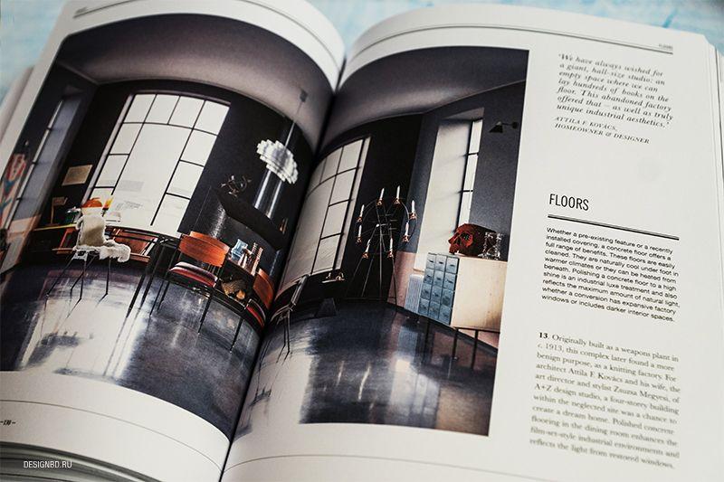 Книга Warehouse Home