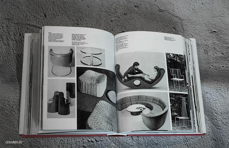 Книга о предметном и интерьерном дизайне