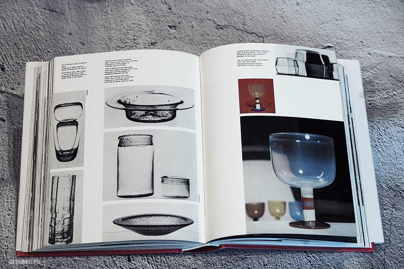 Раздел книги о дизайне