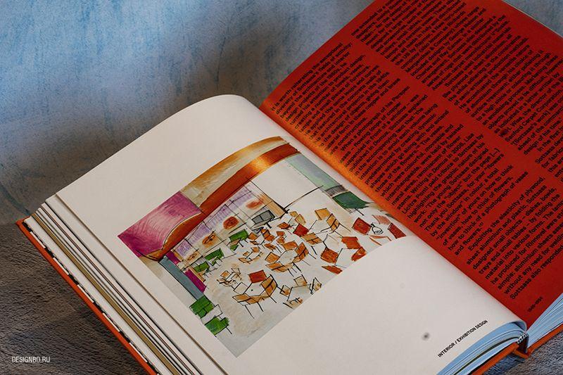 Книга о дизайнере Этторе Соттсассе