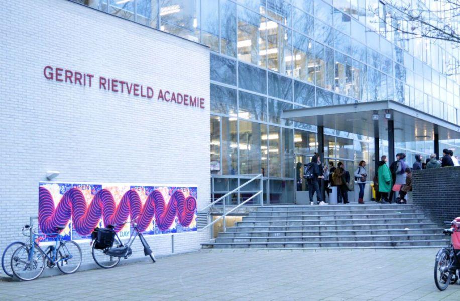 Академия Ритвельда