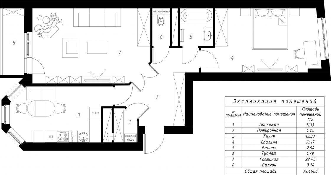 Проект квартиры-распашонки, чертежи