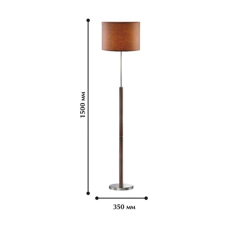 Торшер и две настольные лампы Super-set 1427-SET. Фото №1