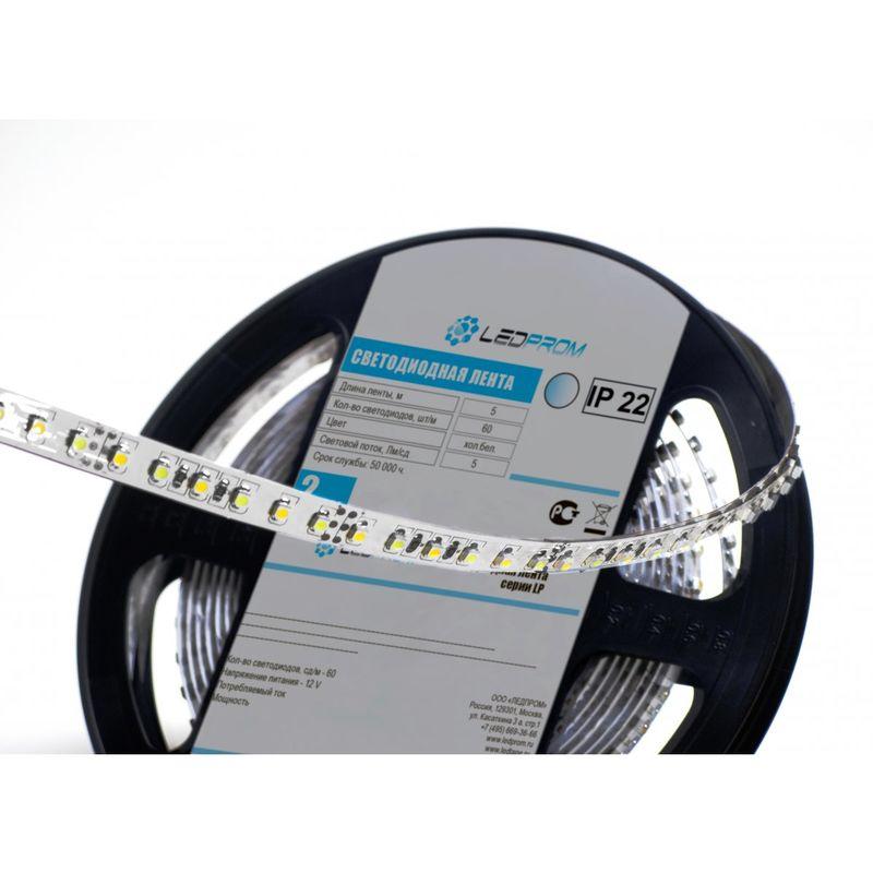 Светодиодная лента LP IP22 3528/120 LED MIX white 5 м 4601050122139