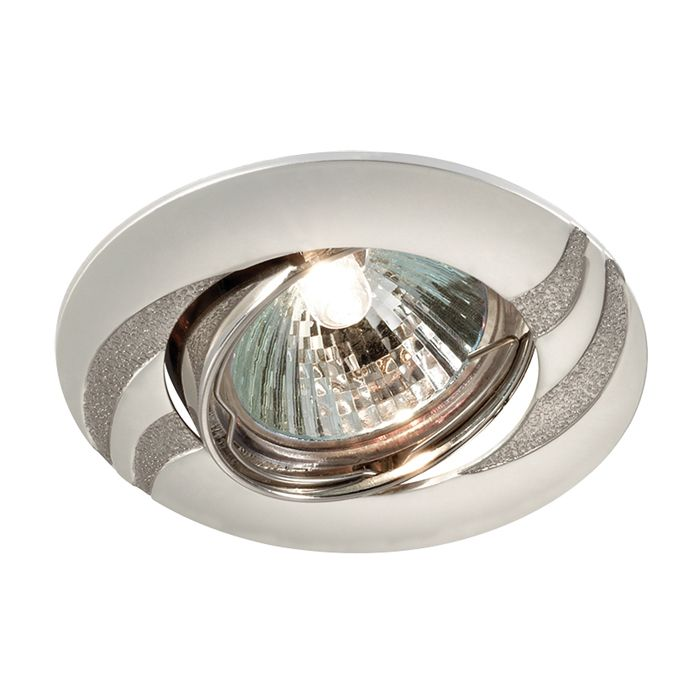 Встраиваемый светильник NovoTech Fudge 369622