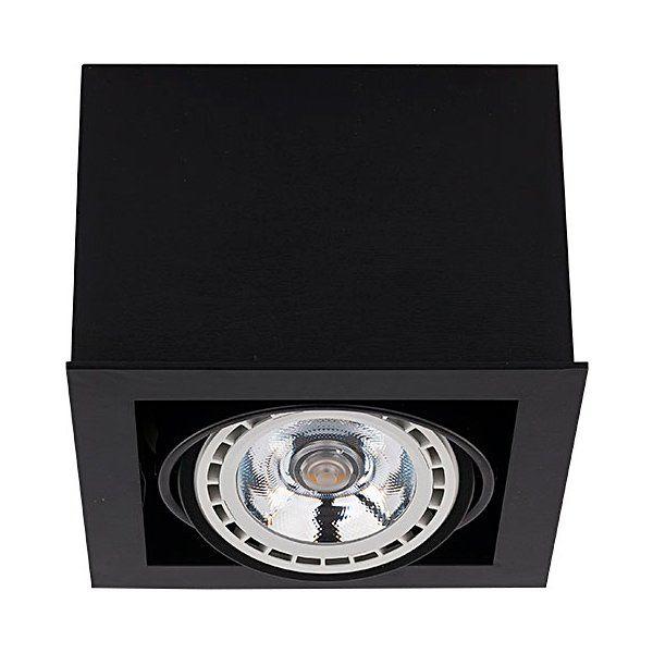 Встраиваемый светильник BOX 9495