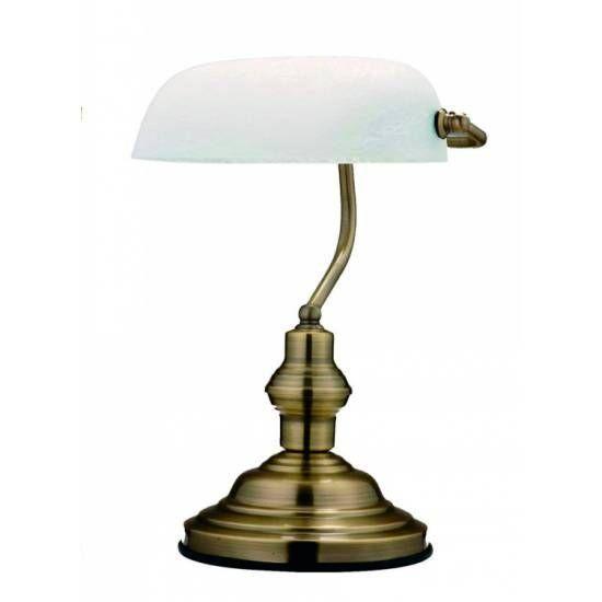 Настольная лампа Globo 2492
