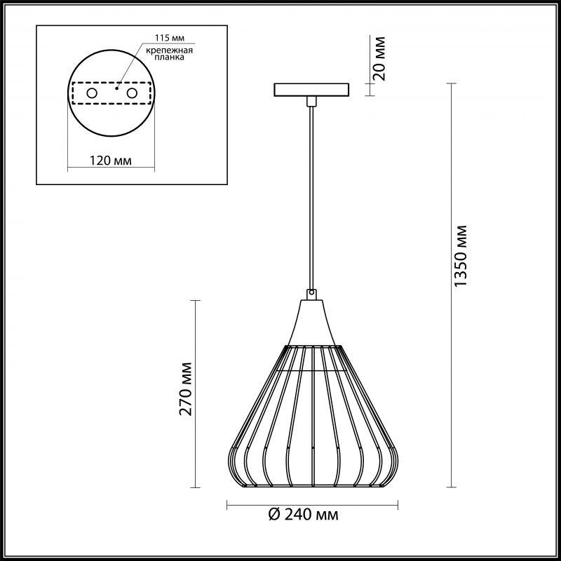 Подвесной светильник Lumion DAMI 4450/1. Фото №4