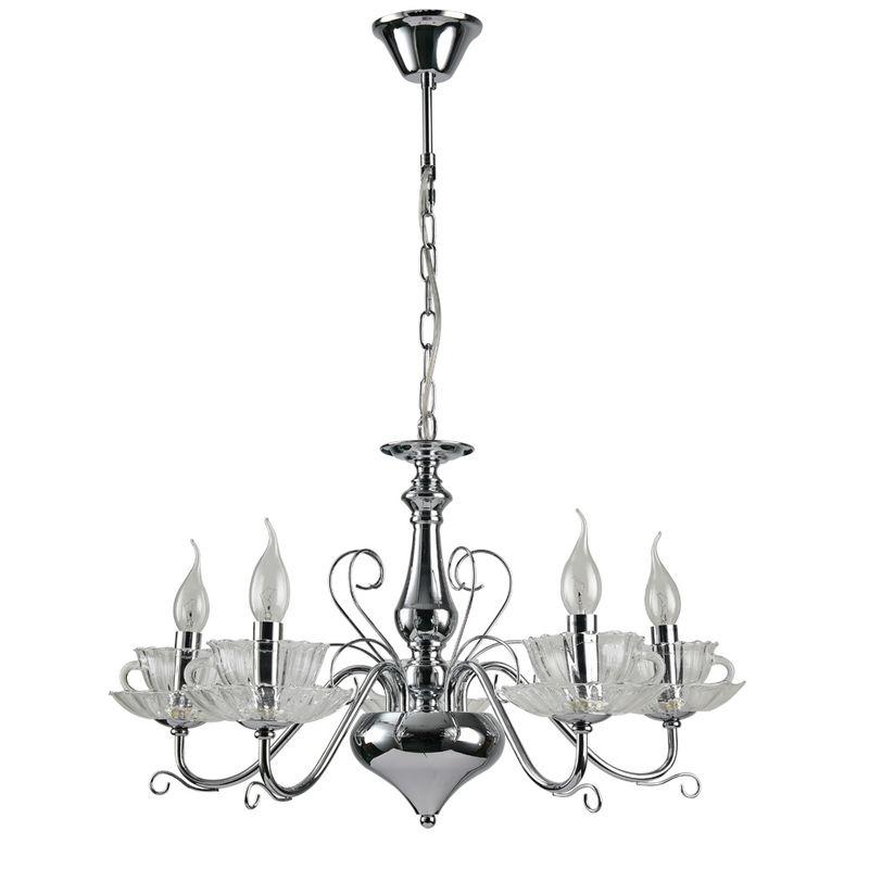 Светильник подвесной Arte Lamp A1704 A1704LM-5CC