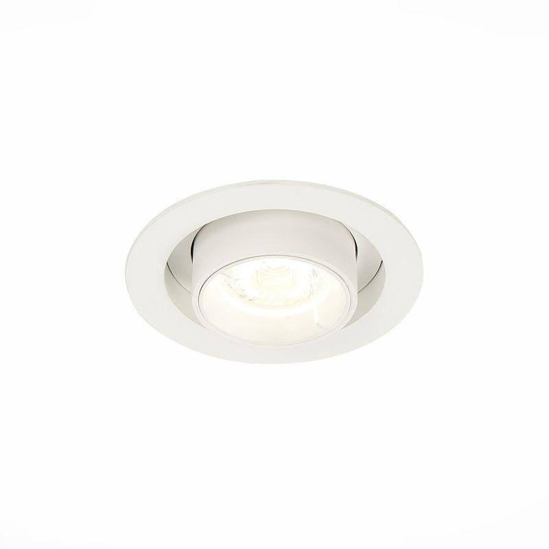 Встраиваемый светильник ST LUCE  ST702.148.12