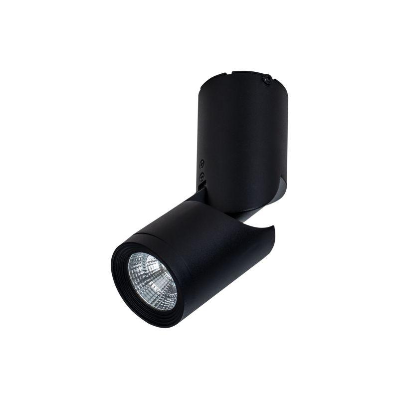 Потолочный светильник Maytoni Tube C019CW-01B4K