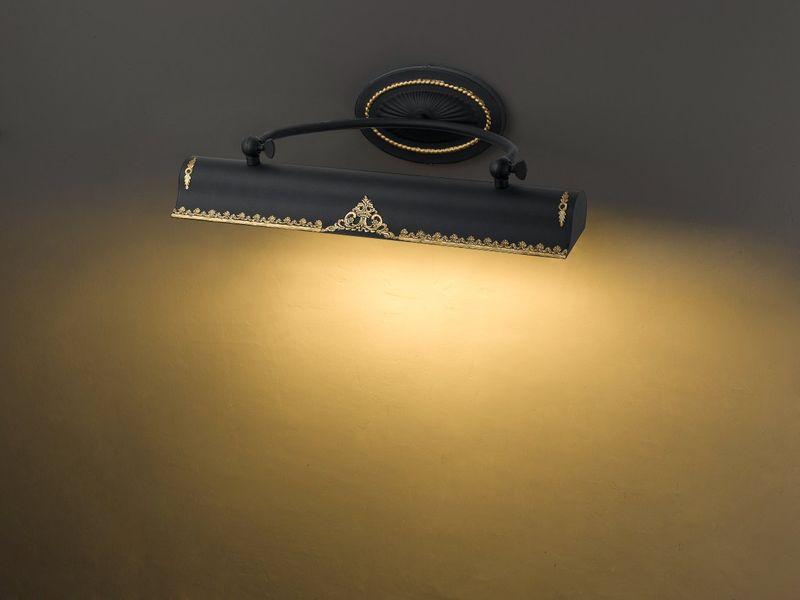 Подсветка для картин Picturion 1468-2W1