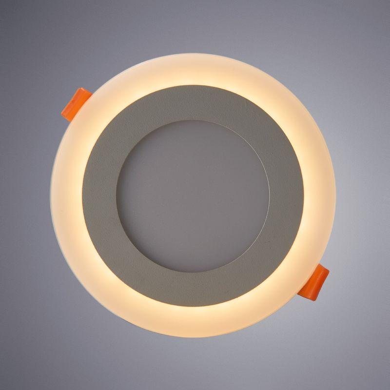 Уличный светильник Arte Lamp Rigel A7609PL-2WH