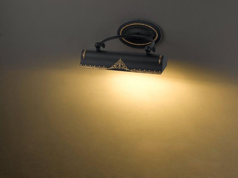 Подсветка для картин Picturion 1468-2W