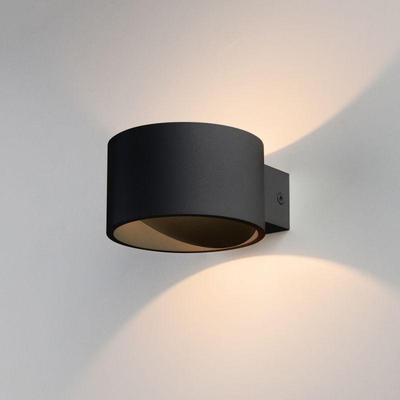 Бра Elektrostandard Corudo MRL LED 1045
