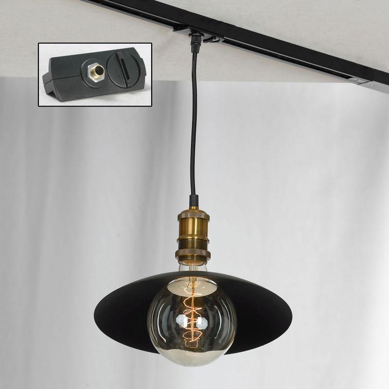 Трековый светильник однофазный TRACK LIGHTS LSP-9670-TAB