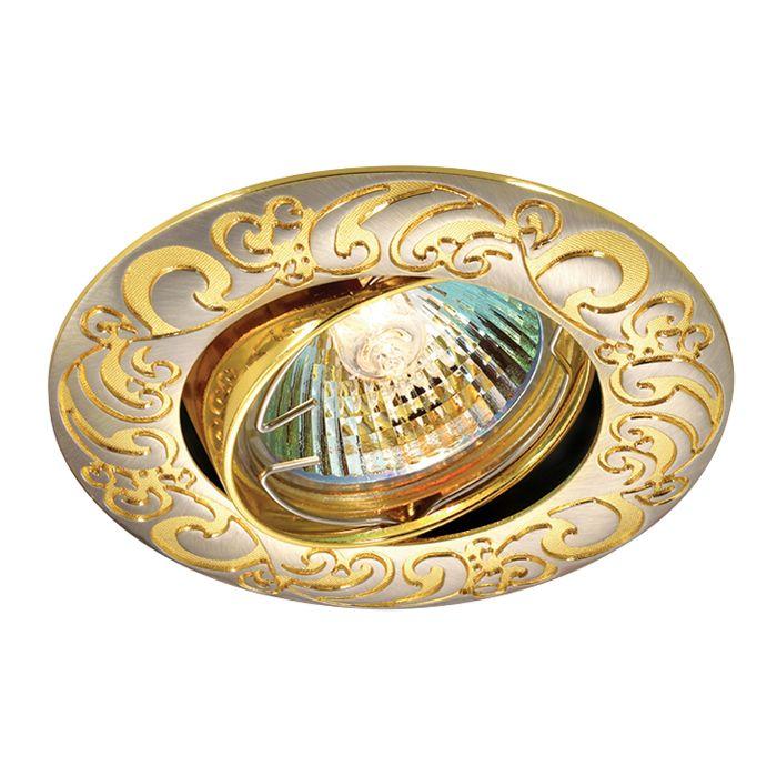 Встраиваемый светильник NovoTech Henna 369690