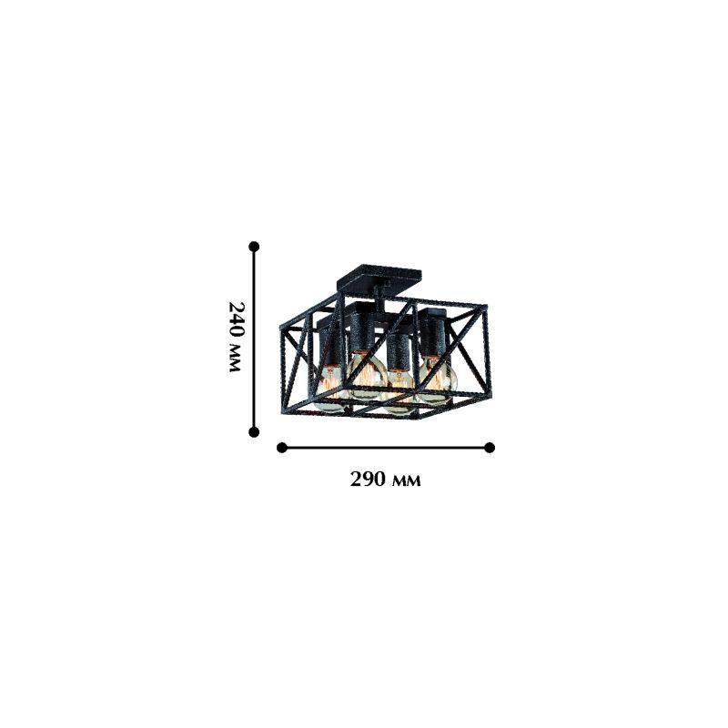 Потолочный светильник Armatur 1711-4C. Фото №1