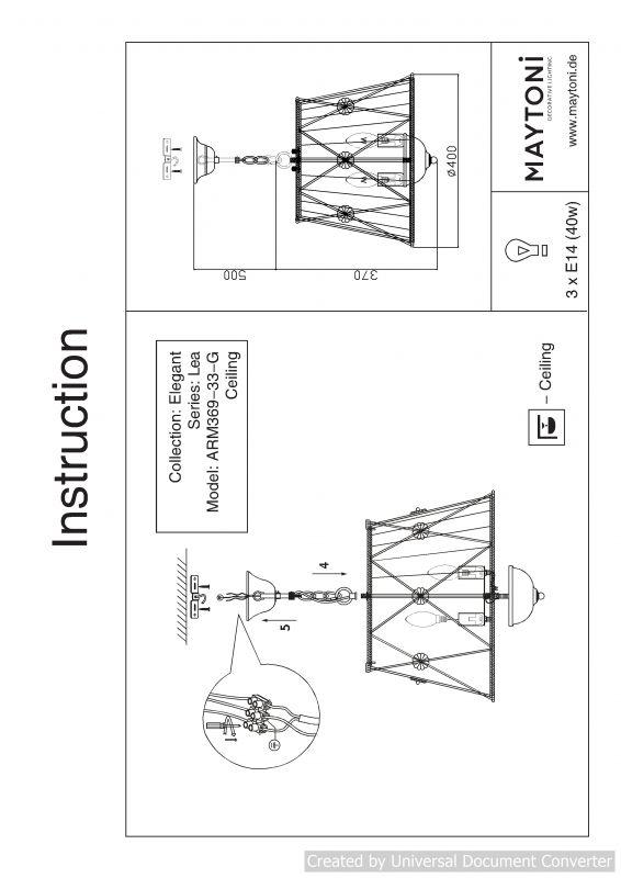 Подвесной светильник Elegant 37 ARM369-33-G. Фото №9