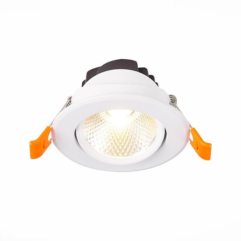 Встраиваемый светильник ST LUCE MIRO ST211.548.08.36