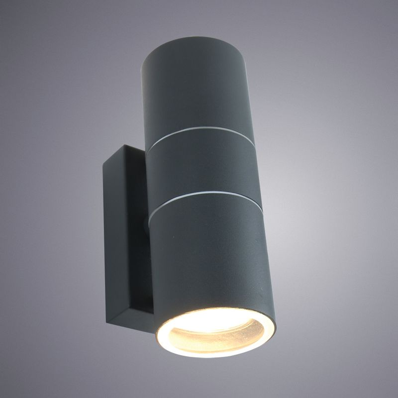 Уличный светильник Arte Lamp Mistero A3302AL-2GY