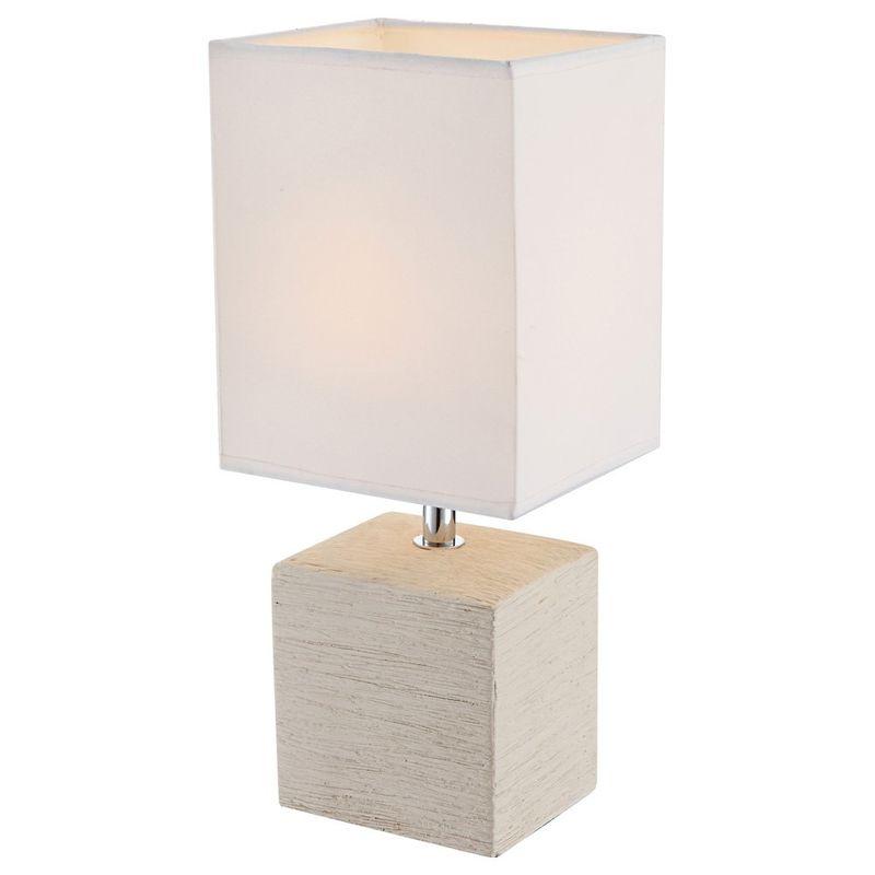 Настольная лампа GERI 21675