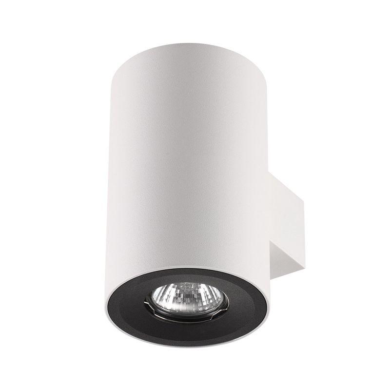 Настенный светильник Odeon Light Lacuna 3581/2W