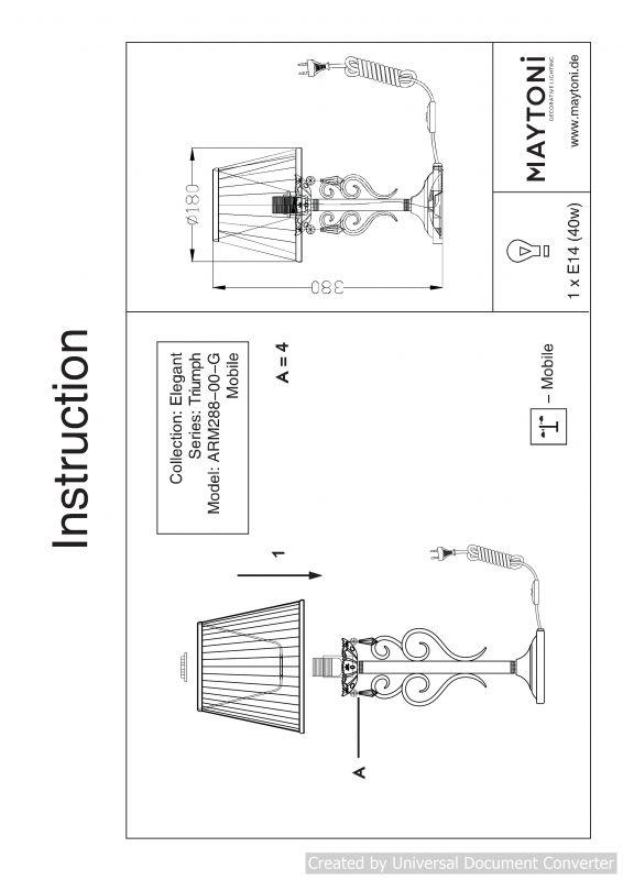 Настольная лампа Elegant 8 ARM288-00-G. Фото №5