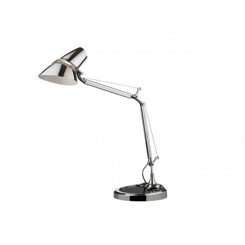 Лампа настольная Odeon Light Fartu 2337/1T