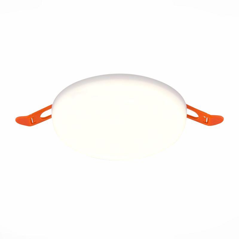 Встраиваемый светильник ST LUCE MIRO ST700.548.16