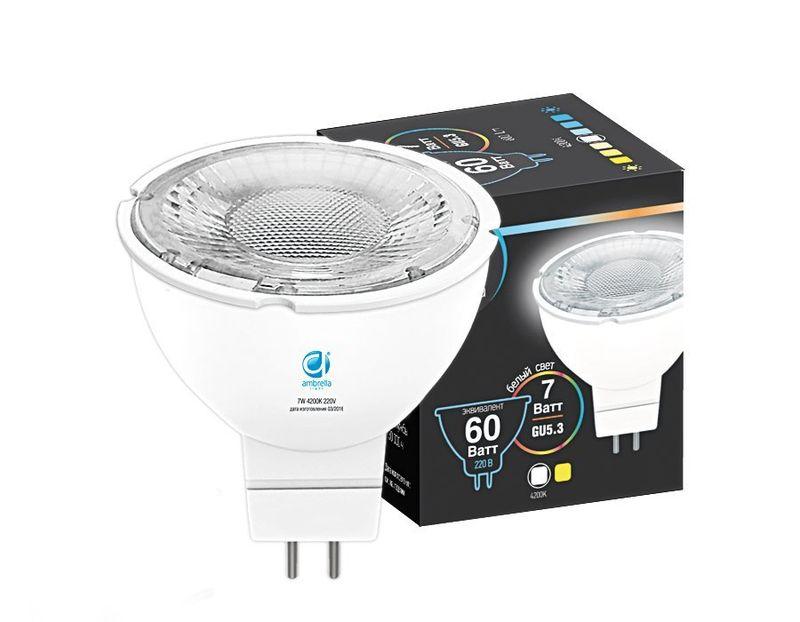 Лампа светодиодная (LED) 7W GU5.3 4200K (нейтральный белый) Ambrella 207753
