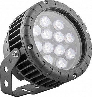 Светодиодный прожектор 32142