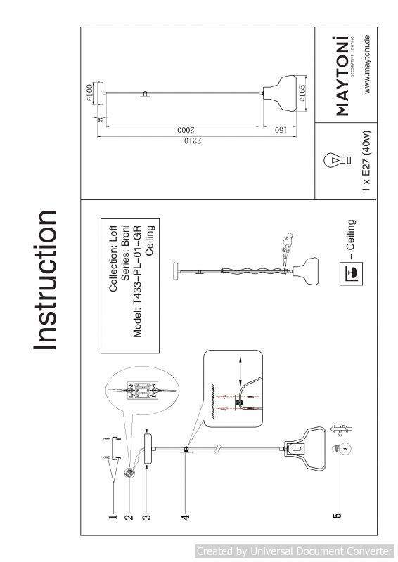Подвесной светильник Broni T433-PL-01-GR. Фото №9