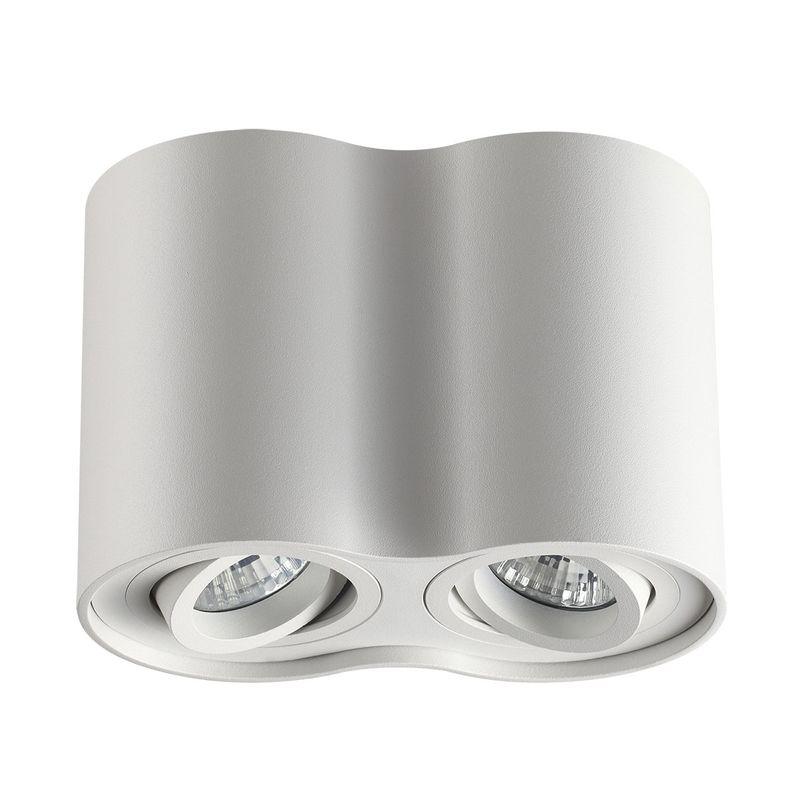 Накладной светильник Odeon Light Pillaron 3564/2C