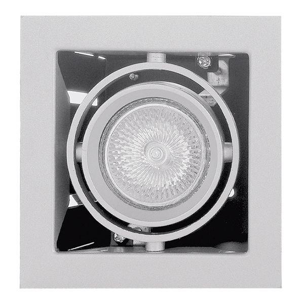 Светильник точечный встраиваемый Cardano 214010