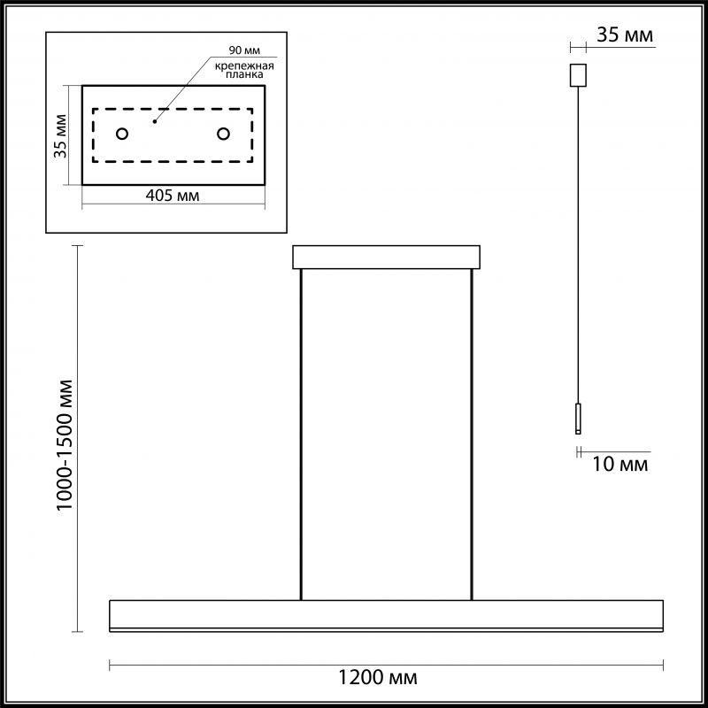 Подвесной светильник Odeon Light STRAVI 3810/37L. Фото №1