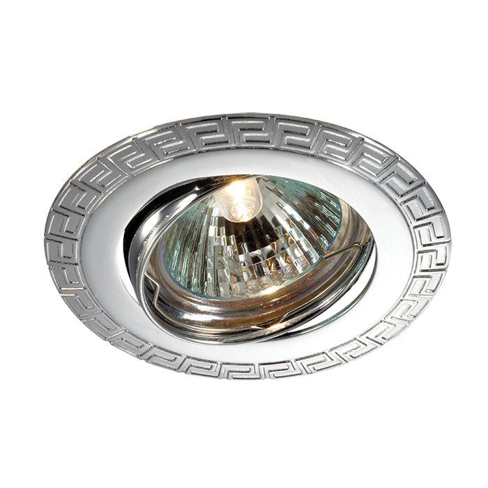 Встраиваемый светильник NovoTech Coil 369617