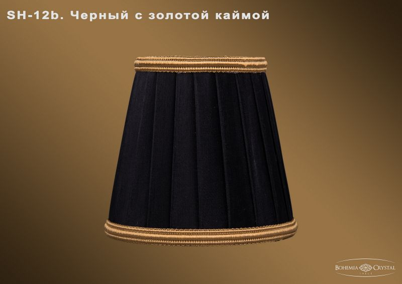 Абажур Bohemia Ivele Crystal Абажур SH12B черный с золотой каймой
