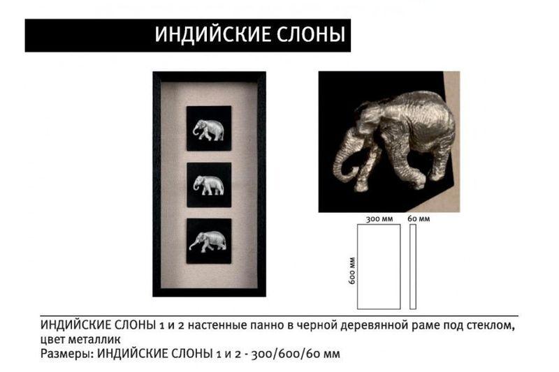 Панно Индийские слоны-1 20937A. Фото №2
