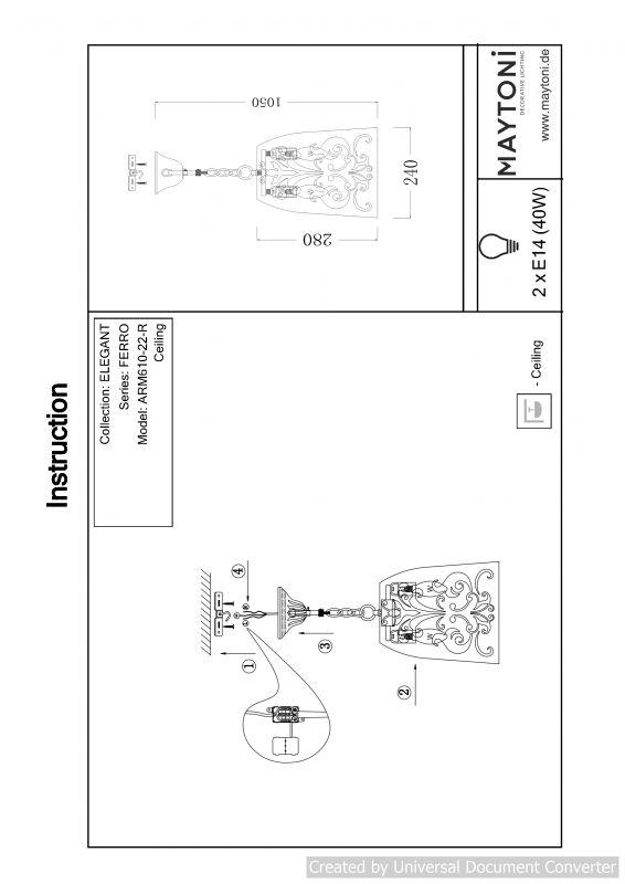 Подвесной светильник Elegant 51 ARM610-22-R. Фото №3