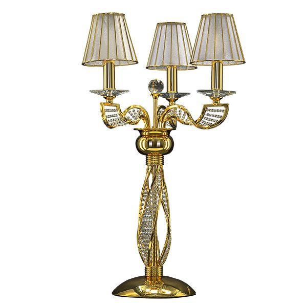 Настольная лампа Alveare 702932