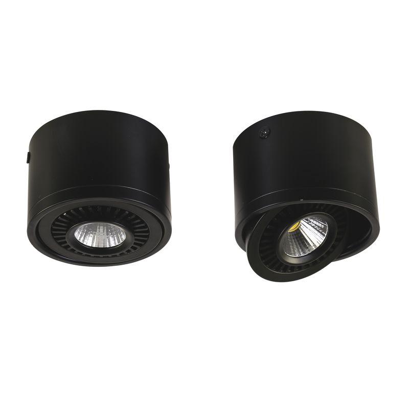 Точечный светильник Reflector 1777-1C