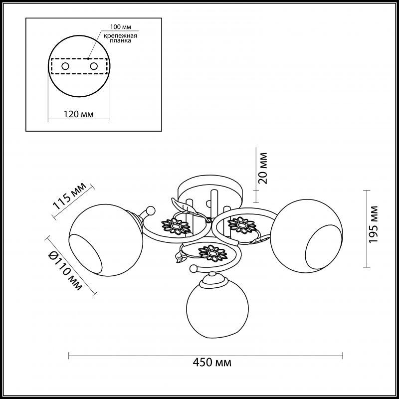 Потолочная люстра Lumion Ivetta 3000/3C. Фото №1