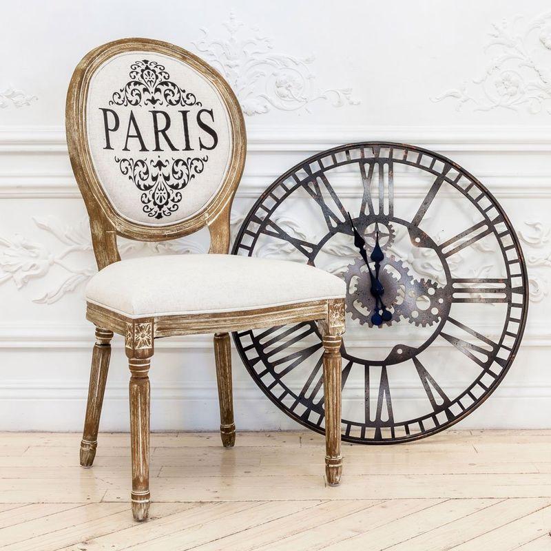 Настенные часы Сен-Лазар 141986. Фото №10