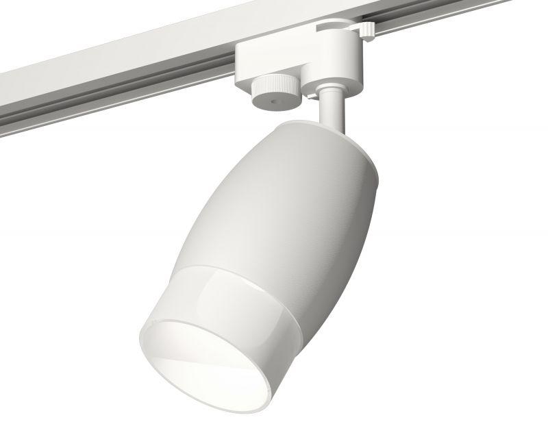 Комплект трекового однофазного светильника Ambrella TRACK SYSTEMS XT1122006